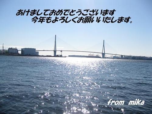 200913_0212_2