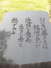 200943054_1691