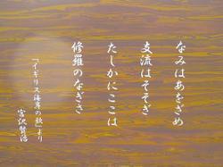 200943054_2011