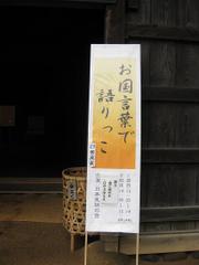 200910_0301_2