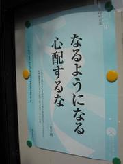 Img_09741