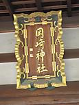 Img_19291