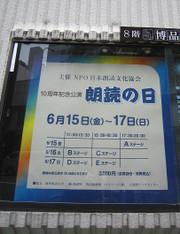 Img_25231