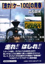 Seisyun_001_s1