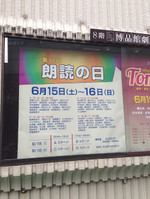 Img_09911