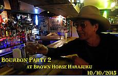 Bourbonparty210