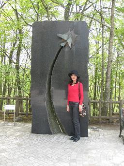 200943054_0092